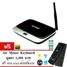 รีวิว สินค้า Smart Android TV Box CS918 Quad-core Mali-400 Ram 2 GB android 4.4.2 Kitkat Media player ( Black ) ฟรี MX3 Air Mouse 2.4 G Wireless Double Keyboard พร้อมถ่านขนาดAAA พร้อมใช้งาน ⚾ รีวิวพันทิป Smart Android TV Box CS918 Quad-core Mali-400 Ram 2 GB android 4.4.2 Kitkat Media player ( Black ) ฟ โปรโมชั่น   special promotionSmart Android TV Box CS918 Quad-core Mali-400 Ram 2 GB android 4.4.2 Kitkat Media player ( Black ) ฟรี MX3 Air Mouse 2.4 G Wireless Double Keyboard…