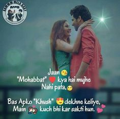 Hv a sml on ur fc. New Love Quotes, Muslim Love Quotes, Love Quotes Poetry, Sweet Love Quotes, Love Husband Quotes, Love Quotes In Hindi, Cute Couple Quotes, Islamic Love Quotes, Love Romantic Poetry