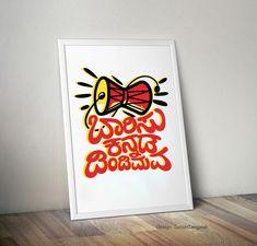 Kannada Language, In Kannada, Cute Krishna, Karnataka, Rangoli Designs, Art Logo, Pencil Art, Birthday Wishes, Logo Design