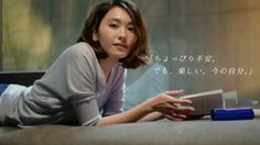 KOSE|Tokyo Seven Days Special Movie「新垣結衣」篇 #新垣結衣 Fun Shots, Drama Movies, Asian Actors, Cute Woman, Actors & Actresses, Cool Photos, Acting, Beautiful Women, Portrait