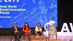 وزيرة السياحة المصرية تؤكد على أهمية مواكبة الاتجاهات الحديثة لصناعة السياحة عالميا Arab World World Places To Visit
