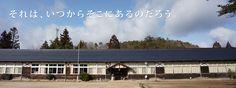 ひろしまたてものがたり - 広島県ホームページ