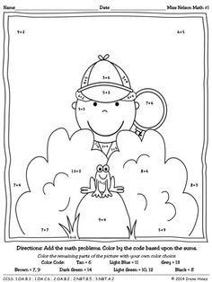 It is a photo of Playful Field Day Coloring Pages