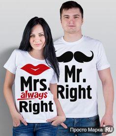 Парные футболки Mr. Right Mrs Always Right (комплект 2 шт.)
