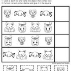 Halloween Friends is a printable worksheet for completing patterns  AB and is geared for early learners.This work is licensed under a Creative C...