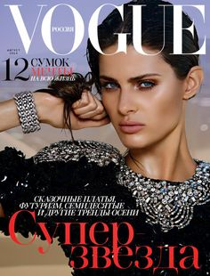 Isabeli Fontana by Terry Tsiolis for Vogue Russia August 2014