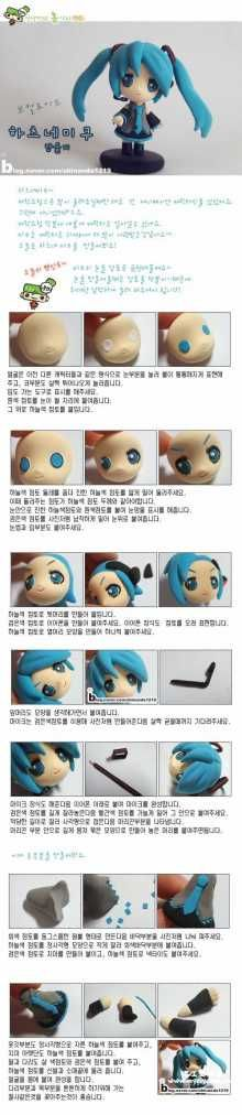 Korean polymer clay tutorials. Ranging from fruits to chibis.