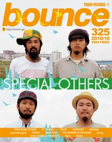 bounce 325号 - SPECIALOTHERS