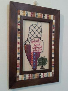 Palestinian embroidery  تطريز فلاحي لا تسقطو غصن الزيتون من يدي