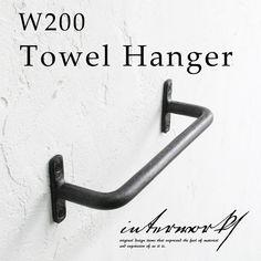 【アイアン タオルハンガー W200】【日本製】【アイアン タオル掛け アンティーク Towel Hanger, Interior Accessories, Bathroom Inspiration, Tool Box, Bathroom Hooks, Metal Working, Design, Toilet, Home Decor