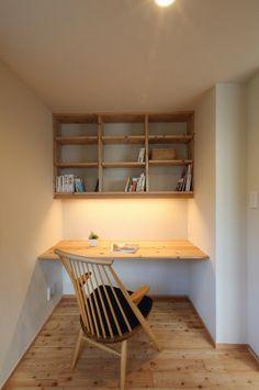 2014021814502821871 Office Space Design, Home Office Space, Alcove Desk, Desk Nook, Study Room Decor, Door Design Interior, Dream Rooms, Cozy House, Furniture Design