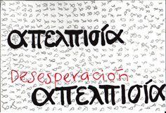resist mail art festival: 119. REBECA MARTELL (MEXICO)
