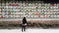 115 Likes, 17 Comments - Alexa Meiji Shrine, Japan Travel, Tokyo, Photo Wall, Japanese, Instagram, Photograph, Japanese Language, Tokyo Japan