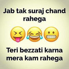 Funny quotes about friendship in hindi jokes in funny quotes funny quotes quotes funny friendship quotes Best Friend Quotes Funny, Funny Quotes In Hindi, Funny Attitude Quotes, Cute Funny Quotes, Funny Thoughts, Jokes Quotes, True Quotes, Punjabi Funny Quotes, Shayari Funny
