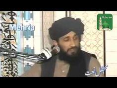 Allama Hanif Qadri | A Beautiful Bayan Part 1/2