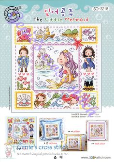 The Little Mermaid Counted cross stitch chart by GeniesCrossstitch