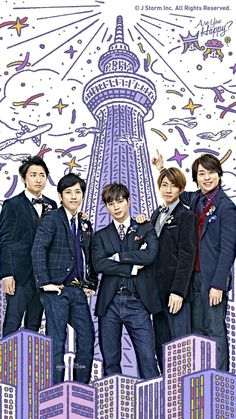 """Wallpaper """"Are you happy? Are You Happy 嵐, You Are My Soul, Happy Wallpaper, Japanese Boy, My Sunshine, Beautiful World, Boy Bands, Manga Anime, Chibi"""