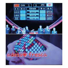 中国出張で見た日本対中国のルービックキューブ、フラッシュ暗算、記憶力の戦いTV。 ルービックキューブは30個位あり、どちらが早くできるかを競う。見てるだけで私は無理。記憶力も動いてる側からどんどん忘れる私にはこれまた難関。フラッシュ暗算はもう瞬きしたら数字が読めないし、辻さんという女の子9歳位なのに、半端ない?ユーチューブはこちら。わたしには説明できないから、みてほしい。