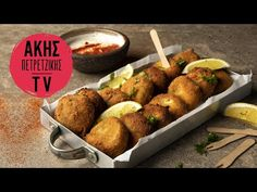 YouTube Tasty Dishes, Side Dishes, I Want To Eat, Greek Recipes, Baked Potato, Vegan, Cooking, Ethnic Recipes, Sweet