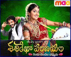 Sashirekha Parinayam is a Maa tv telugu serial.Watch latest episodes of Sashirekha parinayam at Yupptv india Tv Live Online, Online Tv Channels, Live Tv, Tvs, Telugu, Singapore, India, Watch, Goa India
