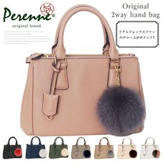 3227e1b04005 14件】欲しいもの | 話題の画像 | Cloth bags、Clutch bags、Fabric handbags
