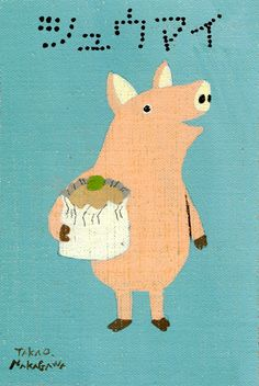 Takao Nakagawa - No idea what this means, but it's a pig