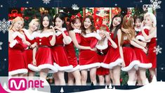 [LOONA - All I Want for Christmas Is You] Christmas Special | #엠카운트다운 | ... Olivia Hye, Mariah Carey, All I Want, Original Song, Sooyoung, Asian Beauty, Cheer Skirts, Kpop, Shit Happens