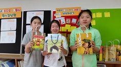 목포청호초등학교, 다채롭고 풍성한 독서행사 가득