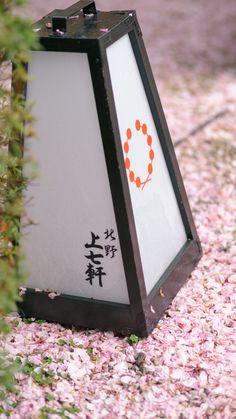 北野 上七軒 KYOTO JAPAN