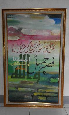 Fresh Arabic Calligraphy