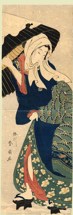Shunsen KATSUKAWA, Japan ca.1815 http://www.japaneseprints.net/viewitem.cfm?ID=3751