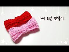 YouTube Crochet Hair Accessories, Crochet Hair Styles, Hair Pins, Hello Kitty, Winter Hats, Ribbon, Crochet Hats, Bows, Handmade