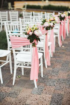 Милая летняя свадьба, флористика