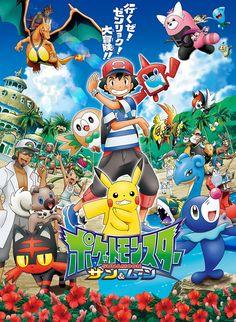 El segundo episodio del Anime Pokémon Sun & Moon también será un especial de una hora.