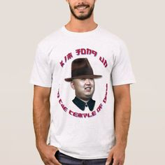 Kim Jong Un and The Temple of Doom T-Shirt - click to get yours right now!