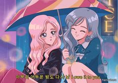 Find images and videos about kpop, anime and twice on We Heart It - the app to get lost in what you love. Kpop Anime, 90 Anime, Anime Art, Blue Anime, Kpop Fanart, Anime Style, Kawaii Anime, Blondes Anime Girl, Anime Girls
