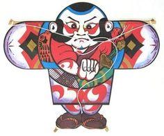 Japanese Traditional Kite Designs