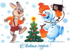 Зайка и снеговик с радиоприемником танцуют вокруг елки открытка