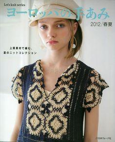 Lets Knit series NV80259 2012