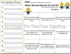 FREE Spelling Words Practice Tic-Tac-Toe