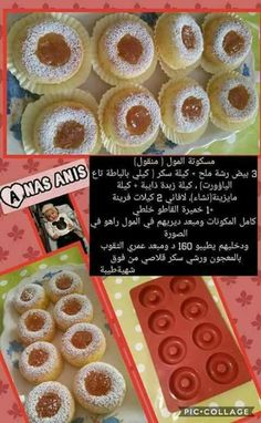 Arabic Sweets, Arabic Food, Eid Sweets, Baking Recipes, Cookie Recipes, Dessert Recipes, Cupcakes, Cake Cookies, Moroccan Desserts