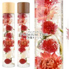 ハーバリウム(浮游花/フユカ)通販、ミックスタイプのレッド系花材(木製キャップ)