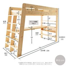 Ideas For Bedroom Loft Bed Ideas Mezzanine Build A Loft Bed, Loft Bed Plans, Full Bed Loft, Bedroom Loft, Bedroom Decor, Loft Beds, Mezzanine Bedroom, Bedroom Ideas, Bunk Bed With Desk