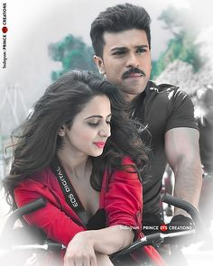 Romantic Couple Images, Romantic Couples Photography, Girl Photography Poses, Dhruva Movie, Movie Photo, Movies, Cute Couple Poses, Couple Photoshoot Poses, Love Couple Photo