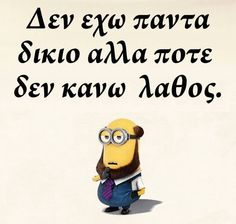 Minions, Winnie The Pooh, Disney Characters, Fictional Characters, Funny, The Minions, Winnie The Pooh Ears, Funny Parenting, Fantasy Characters