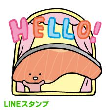 【LINEスタンプ】KIRIMIちゃん. ※有料