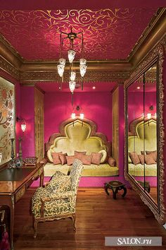 Pink oriental office space