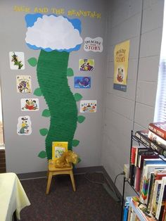 2020 Summer Reading Program Display at Evelyn T. Majure Library of Utica, Part 2