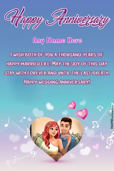 Lovely Musical Heart Anniversary Wish With Name and Pic Editing Online. Happy Anniversary wishes with name and pic editor online is freely available here. Here you can find lots of lovely and romantic anniversary wishes for couple. Happy Wedding Anniversary Wishes, Anniversary Greetings, Romantic Anniversary, Anniversary Photos, Romantic Love, Beautiful Couple, Birthday Wishes For Lover, Happy Married Life, Photo Heart