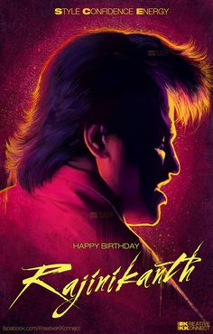 birthday poster RAJINIKANTH on Behance Actor Picture, Actor Photo, Hd Picture, Actors Images, Hd Images, Crazy Wallpaper, Hacker Wallpaper, Mother Art, Photoshop